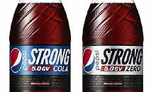 pepsi-strong2-first.jpg